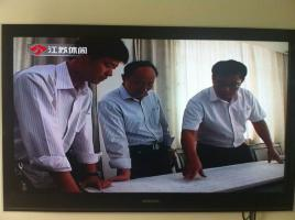 江苏省电视台对本公司进行了专访