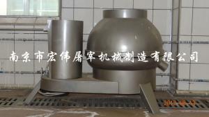 XDJ-700J型 XDJ-700Q型 猪(羊)洗肚机